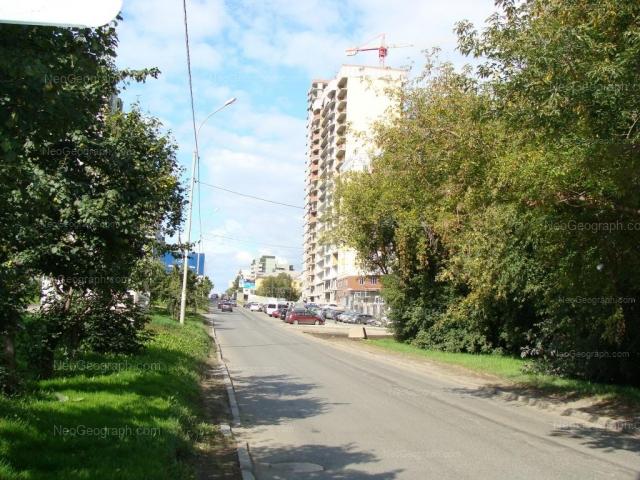 Адрес(а) на фотографии: улица Шейнкмана, 111, 113, Екатеринбург