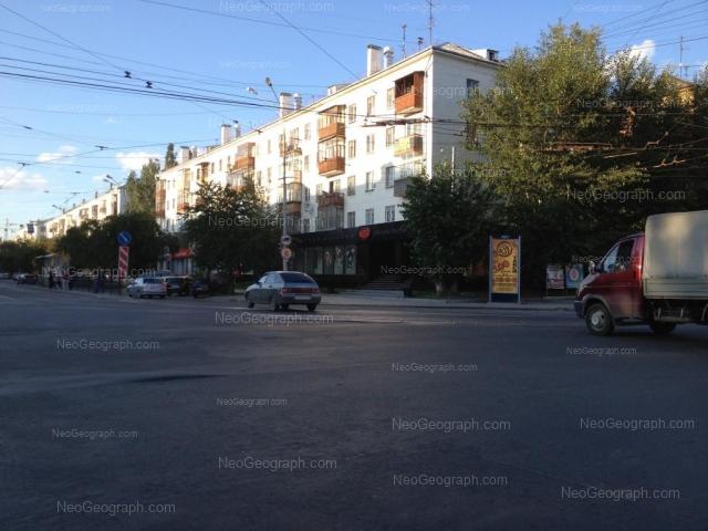 Address(es) on photo: Gagarina street, 35, 37, Yekaterinburg