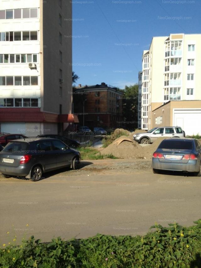 Адрес(а) на фотографии: улица Электриков, 29, Екатеринбург