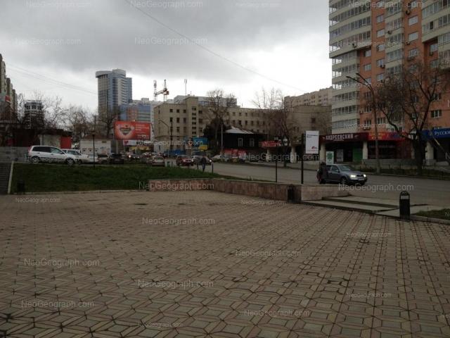 Адрес(а) на фотографии: улица Куйбышева, 29, Екатеринбург