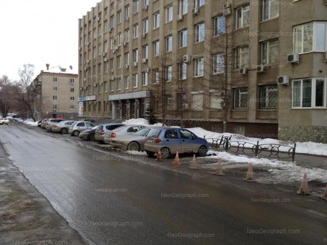 Адрес(а) на фотографии: Шарташская улица, 11, 14, Екатеринбург