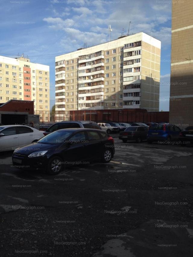 Address(es) on photo: Rabochikh street, 13, Yekaterinburg