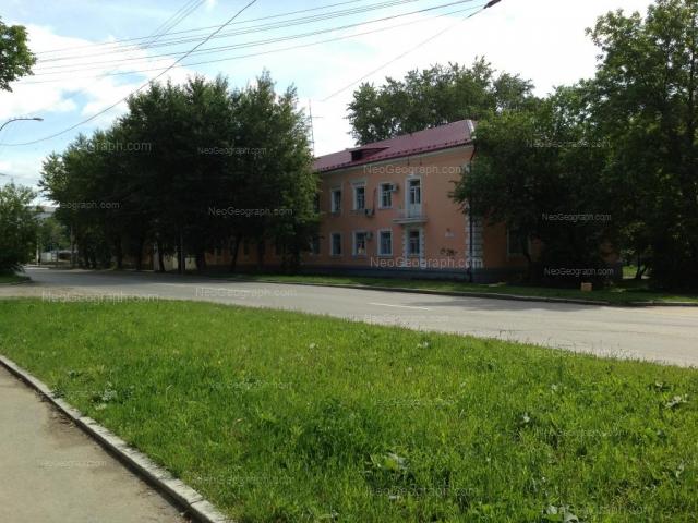 Адрес(а) на фотографии: улица XXII Партсъезда, 13А, Екатеринбург