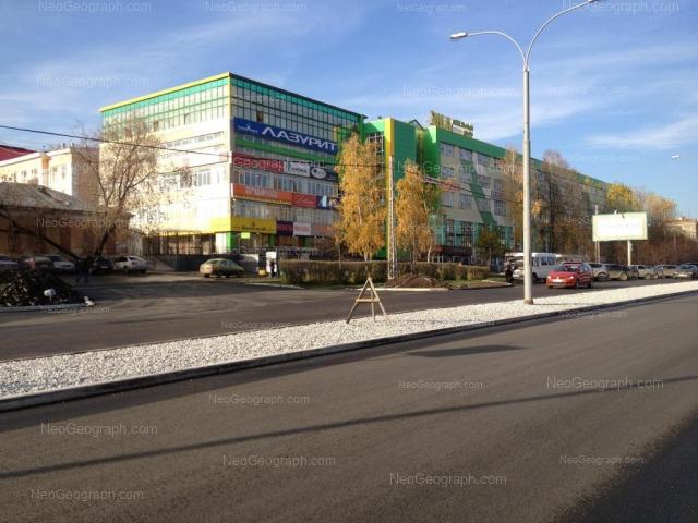 Адрес(а) на фотографии: Верхисетский бульвар, 13, 15, Екатеринбург