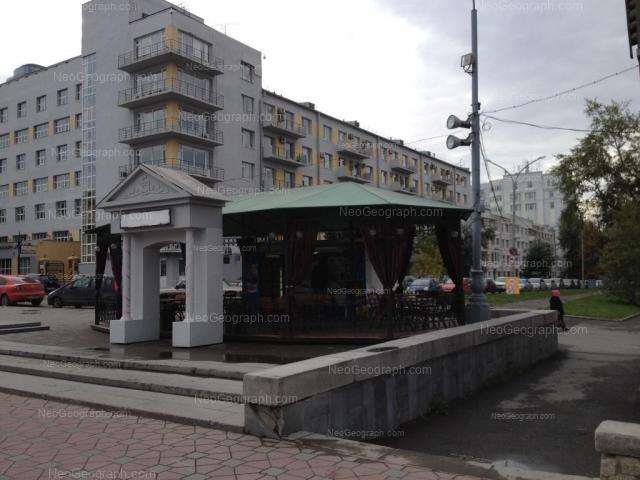 Адрес(а) на фотографии: проспект Ленина, 32, 34, Екатеринбург