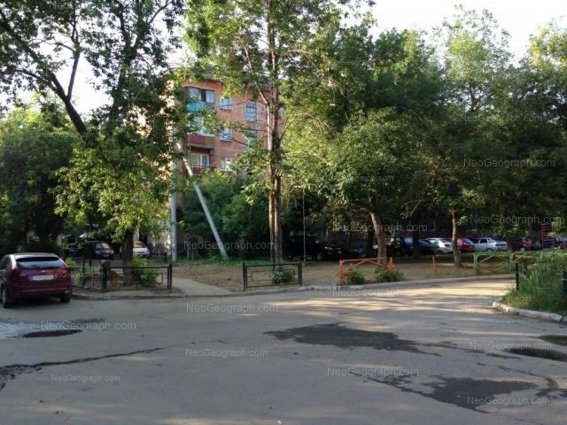 Адрес(а) на фотографии: проспект Космонавтов, 29Б, Екатеринбург
