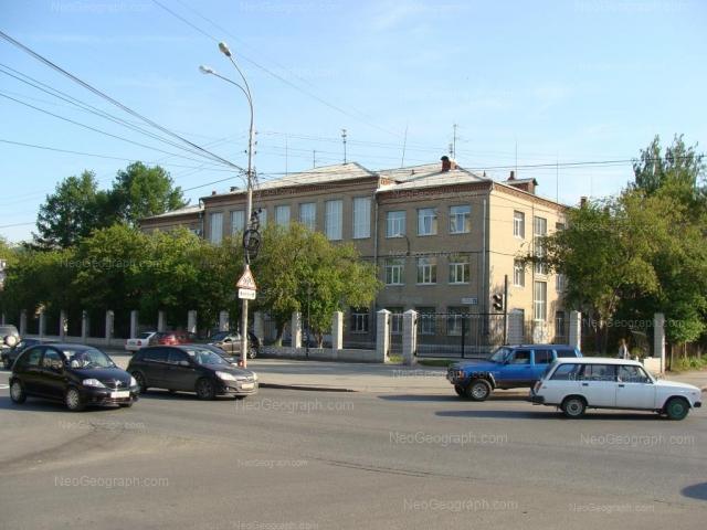 Address(es) on photo: Shaumyana street, 80, Yekaterinburg