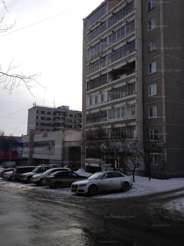 Адрес(а) на фотографии: улица Лодыгина, 8, Екатеринбург