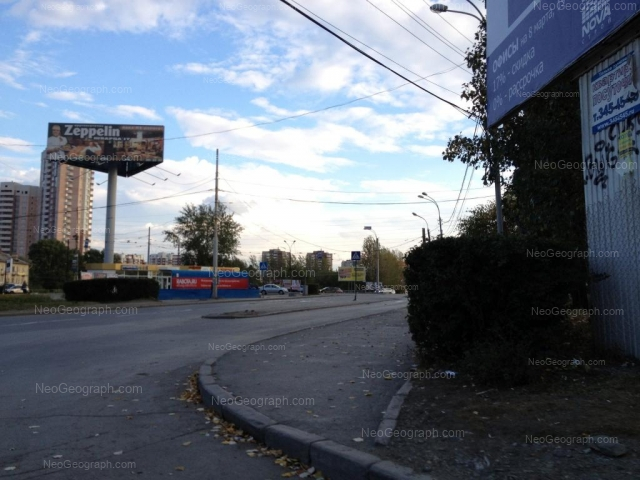 Адрес(а) на фотографии: улица 8 Марта, 179В, Екатеринбург