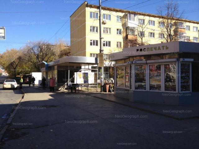 Адрес(а) на фотографии: улица 40-летия Октября, 80, 82, Екатеринбург
