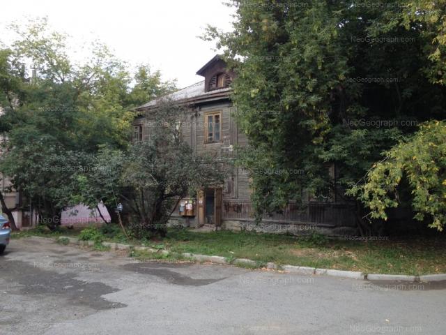 Адрес(а) на фотографии: Гурзуфская улица, 11 к3, Екатеринбург