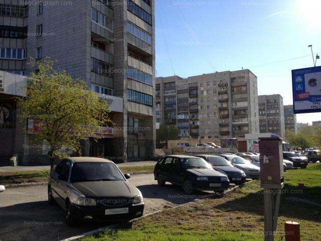 Адрес(а) на фотографии: Гурзуфская улица, 34, 36, 38, Екатеринбург