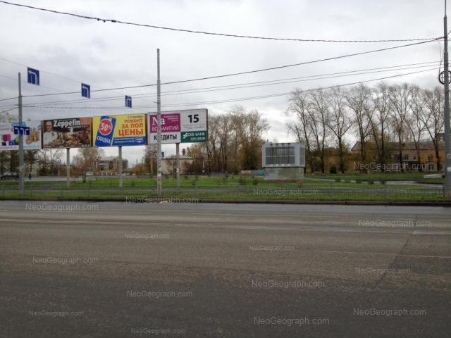 Адрес(а) на фотографии: улица Белинского, 246/2, 246а, 250, 250А, Екатеринбург