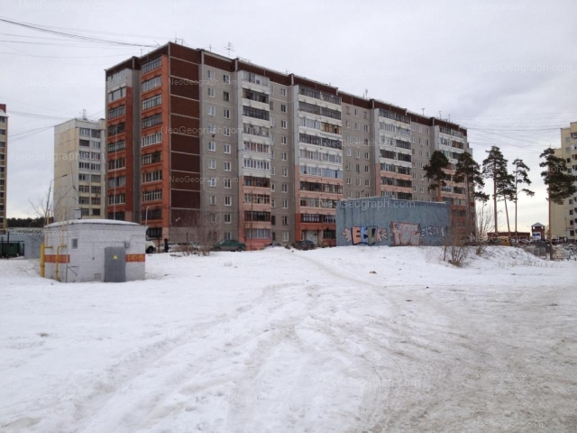 Address(es) on photo: Bilimbaevskaya street, 7, Yekaterinburg
