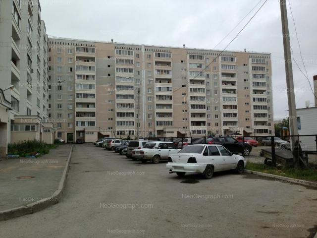 Адрес(а) на фотографии: Таганская улица, 51А, Екатеринбург