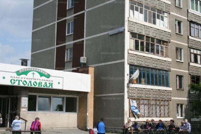 Адрес(а) на фотографии: улица Бебеля, 166, Екатеринбург