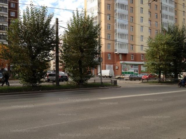 Адрес(а) на фотографии: улица Чайковского, 75, Екатеринбург