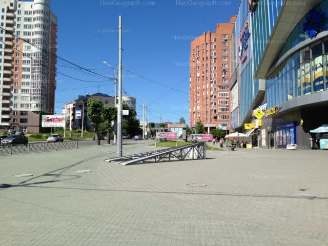 Address(es) on photo: Malisheva street, 2Б, 3, 4, 4Б, 5, Yekaterinburg