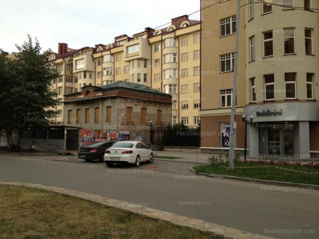 Адрес(а) на фотографии: Красноармейская улица, 37, 57, Екатеринбург