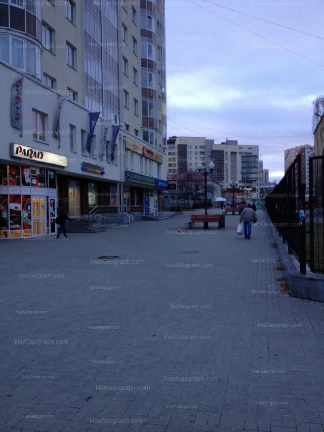 Адрес(а) на фотографии: улица Хохрякова, 72, 73, Екатеринбург