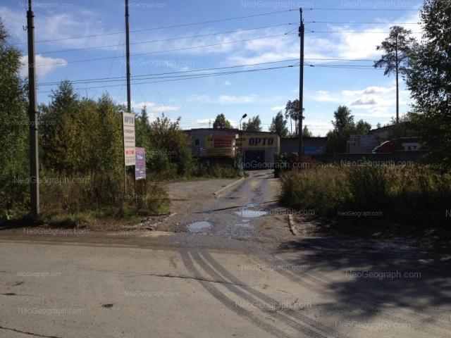 Адрес(а) на фотографии: Промышленный проезд, 8а, Екатеринбург
