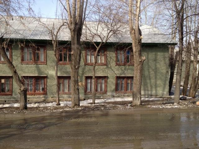 Адрес(а) на фотографии: улица Корепина, 7, 9А, Екатеринбург