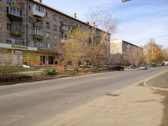 Адрес(а) на фотографии: улица 40 лет ВЛКСМ, 16, 18, Екатеринбург