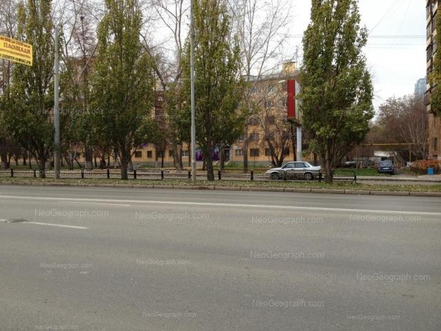 Address(es) on photo: Vostochnaya street, 74, Yekaterinburg