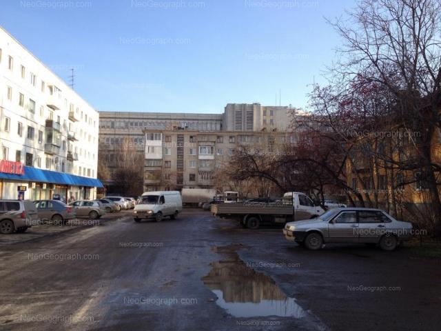 Адрес(а) на фотографии: Чердынская улица, 22, Екатеринбург