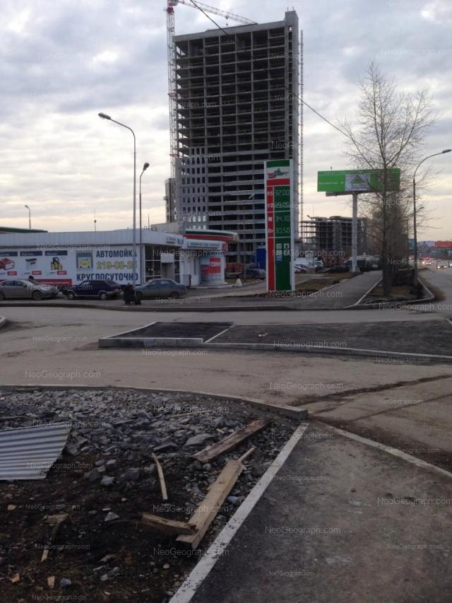 Address(es) on photo: Tkachei street, 15, 23, Yekaterinburg