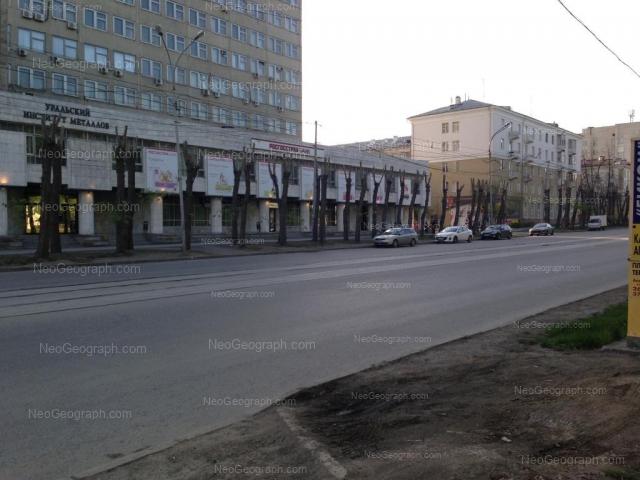 Адрес(а) на фотографии: Первомайская улица, 82, Екатеринбург