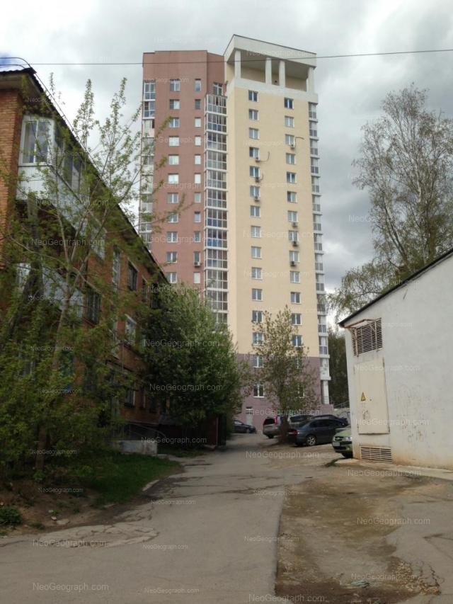 Address(es) on photo: Flotskaya street, 41, 43, Yekaterinburg