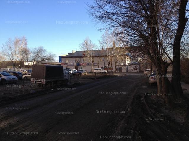 Адрес(а) на фотографии: улица Вилонова, 41, Екатеринбург