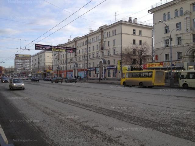 Адрес(а) на фотографии: улица Челюскинцев, 25, Екатеринбург
