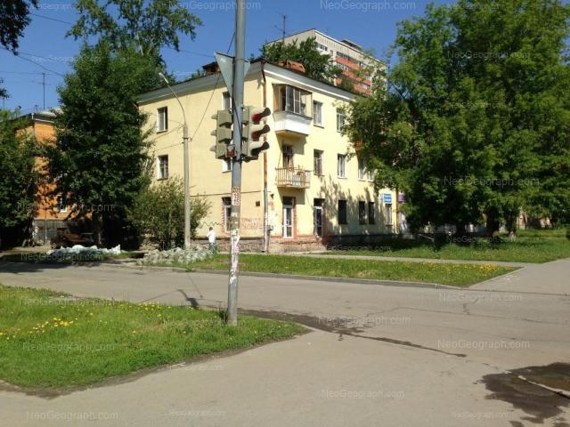 Адрес(а) на фотографии: Июльская улица, 42, Екатеринбург