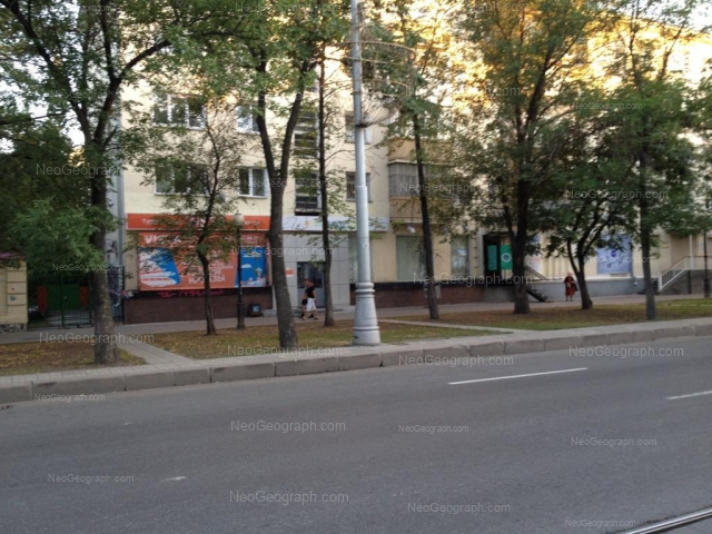 Address(es) on photo: Lenina avenue, 2, Yekaterinburg