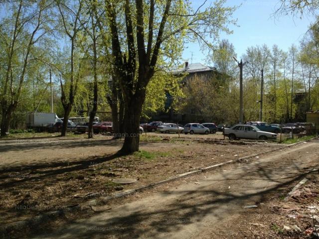 Address(es) on photo: Kommunalnaya street, 33, 38, Yekaterinburg