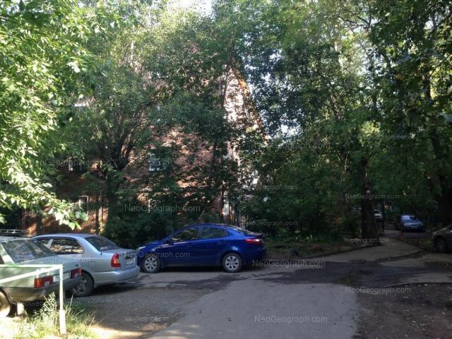 Адрес(а) на фотографии: улица Краснофлотцев, 2А, Екатеринбург