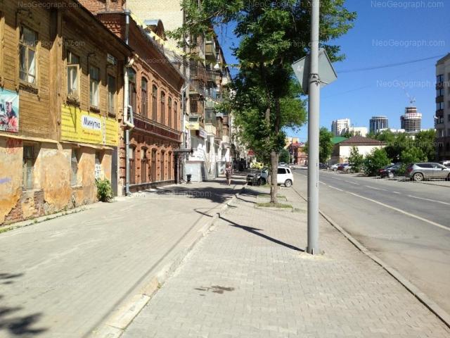 Адрес(а) на фотографии: улица Попова, 16, Екатеринбург