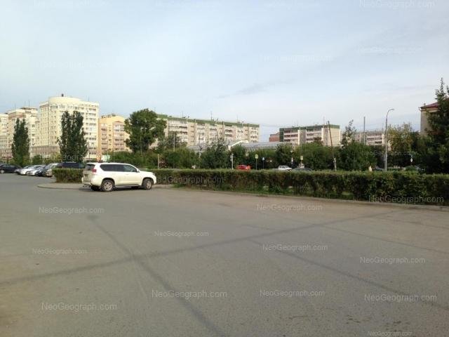Адрес(а) на фотографии: улица Татищева, 78, 82, 90, Екатеринбург