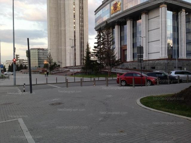Адрес(а) на фотографии: улица Бориса Ельцина, 10, Екатеринбург
