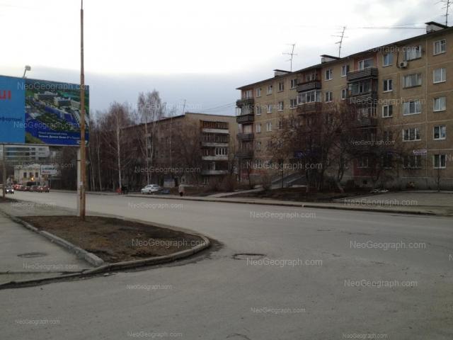 Address(es) on photo: Kuibisheva street, 99, 103, 107, Yekaterinburg