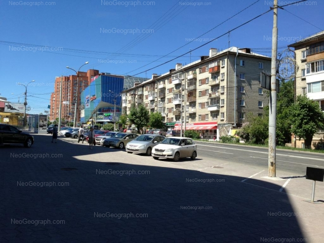 Адрес(а) на фотографии: улица Малышева, 3, 5, 7, Екатеринбург