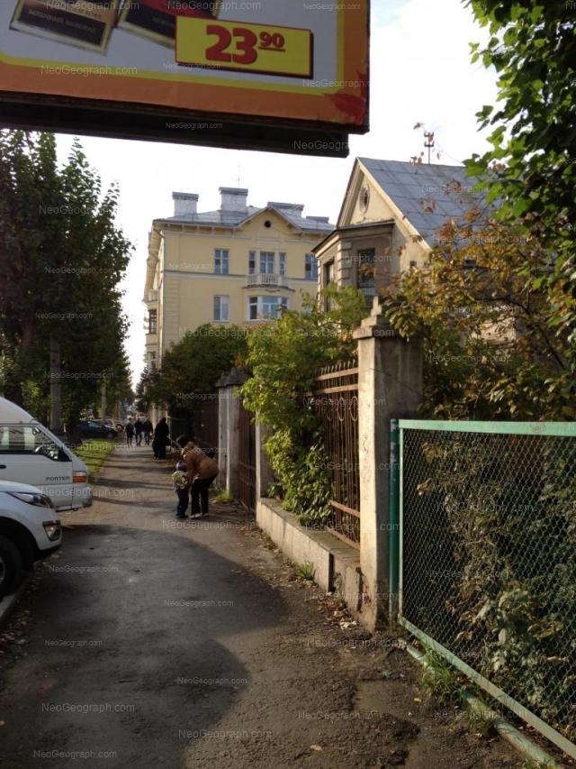 Адрес(а) на фотографии: Московская улица, 6, 8, Екатеринбург