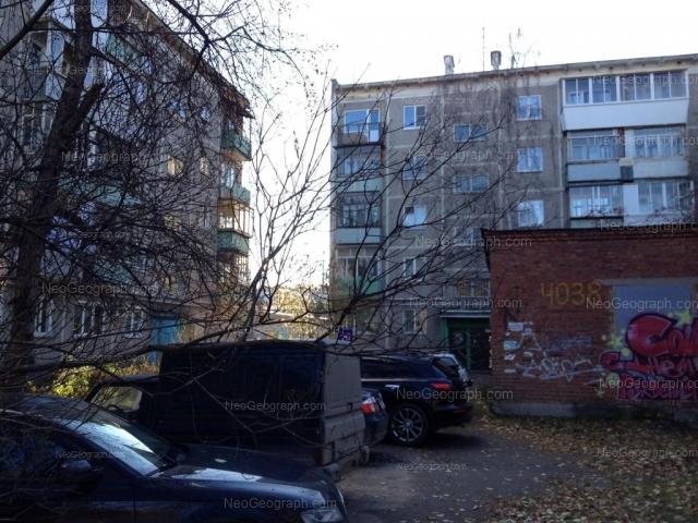 Адрес(а) на фотографии: Белореченская улица, 36/1, 36/2, Екатеринбург