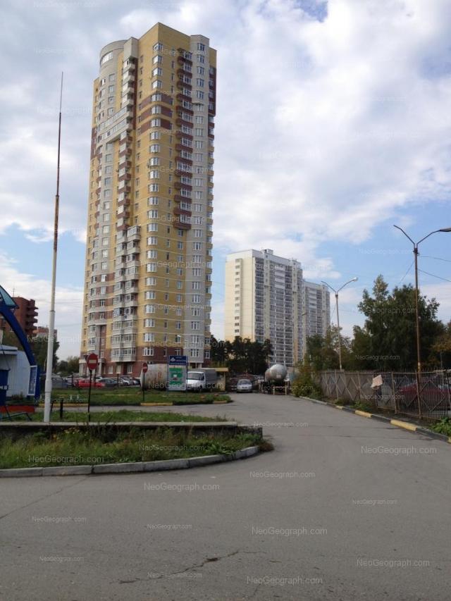 Адрес(а) на фотографии: Билимбаевская улица, 35, 37, 39, Екатеринбург
