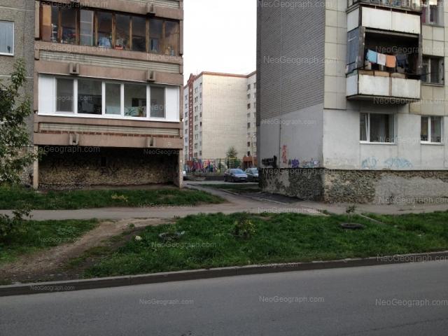 Адрес(а) на фотографии: улица Фролова, 19/2, 21, 23, Екатеринбург