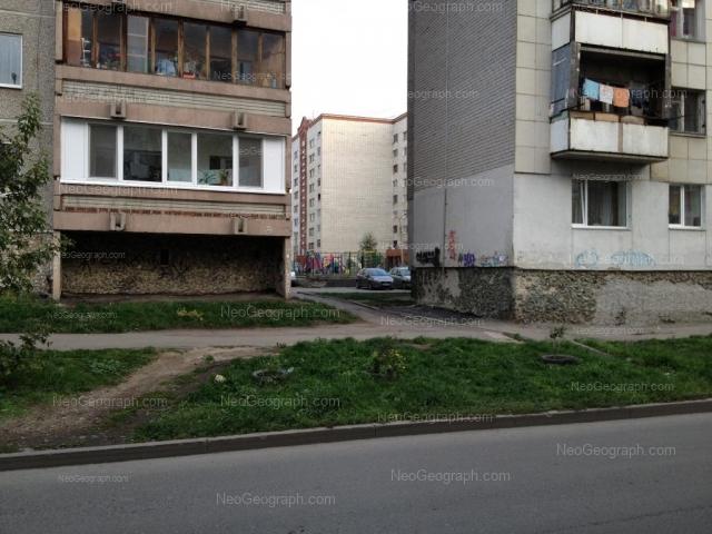 Address(es) on photo: Frolova street, 19/2, 21, 23, Yekaterinburg