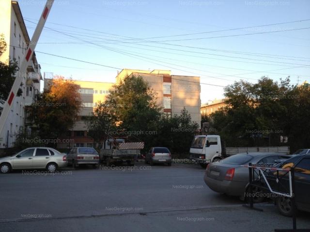 Адрес(а) на фотографии: улица Короленко, 4, Екатеринбург