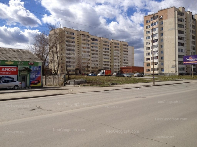 Address(es) on photo: Bilimbaevskaya street, 5, 7, Yekaterinburg